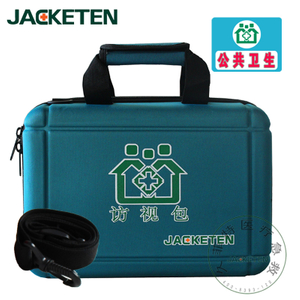 JACKETEN Newborn First Aid Kit-JKT032B Newborn baby visit package Environmental EVA