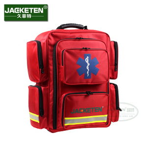 JACKETEN New comprehensive sports first aid kit Campus emergency kit