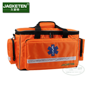 JACKETEN Large Thickening Waterproof Medical First Aid Kit JKT015 Emergency Camping Survival Sailor Medical First Aid Kit
