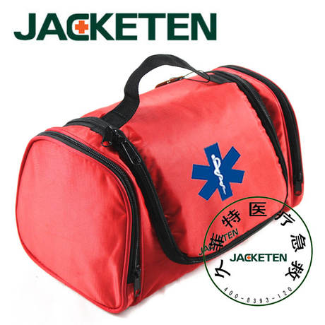 JACKETEN College First Responder Kit-JKT009 Large first aid